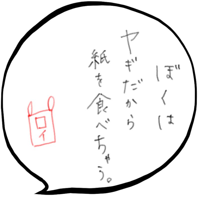 f:id:minimalist6:20210617154314j:plain