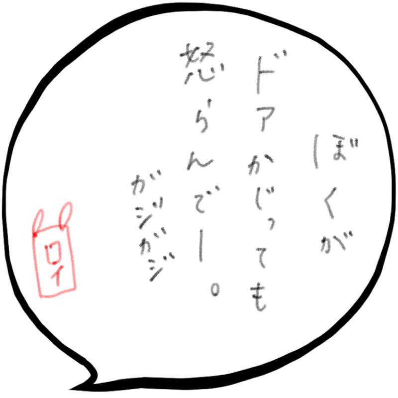 f:id:minimalist6:20210618154114j:plain