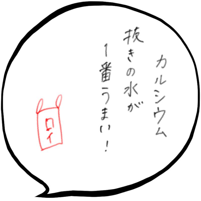 f:id:minimalist6:20210619135520j:plain