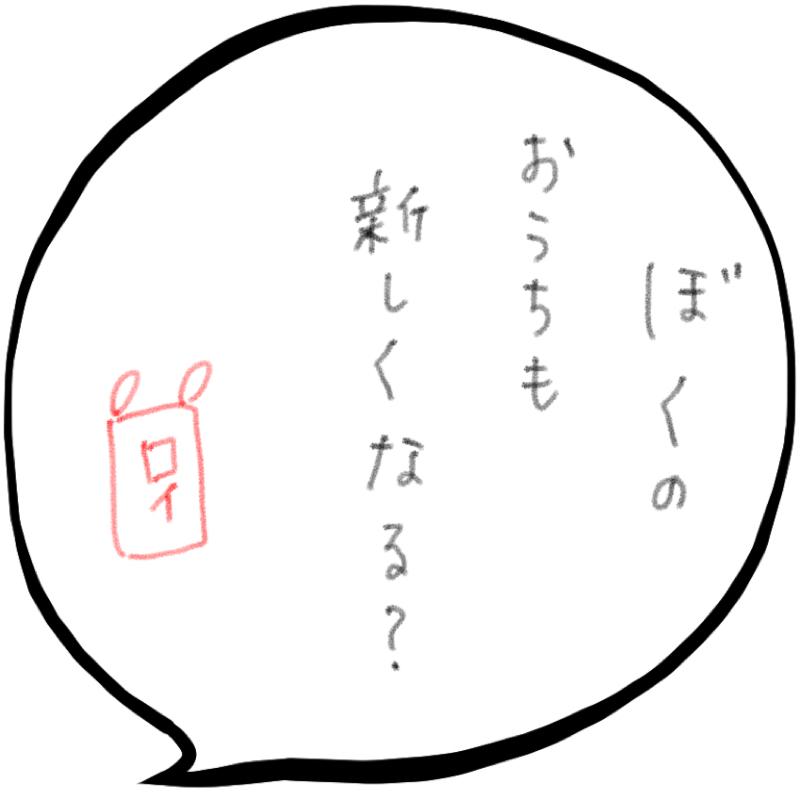 f:id:minimalist6:20210621140746j:plain