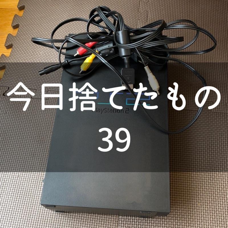 f:id:minimalist6:20210622134732j:plain
