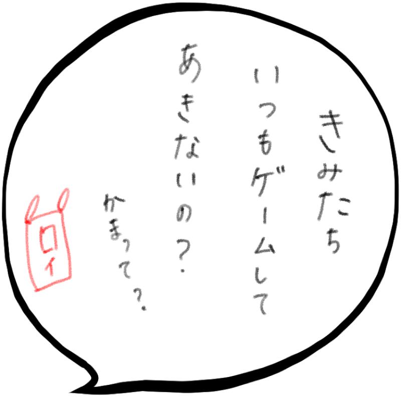 f:id:minimalist6:20210622134804j:plain