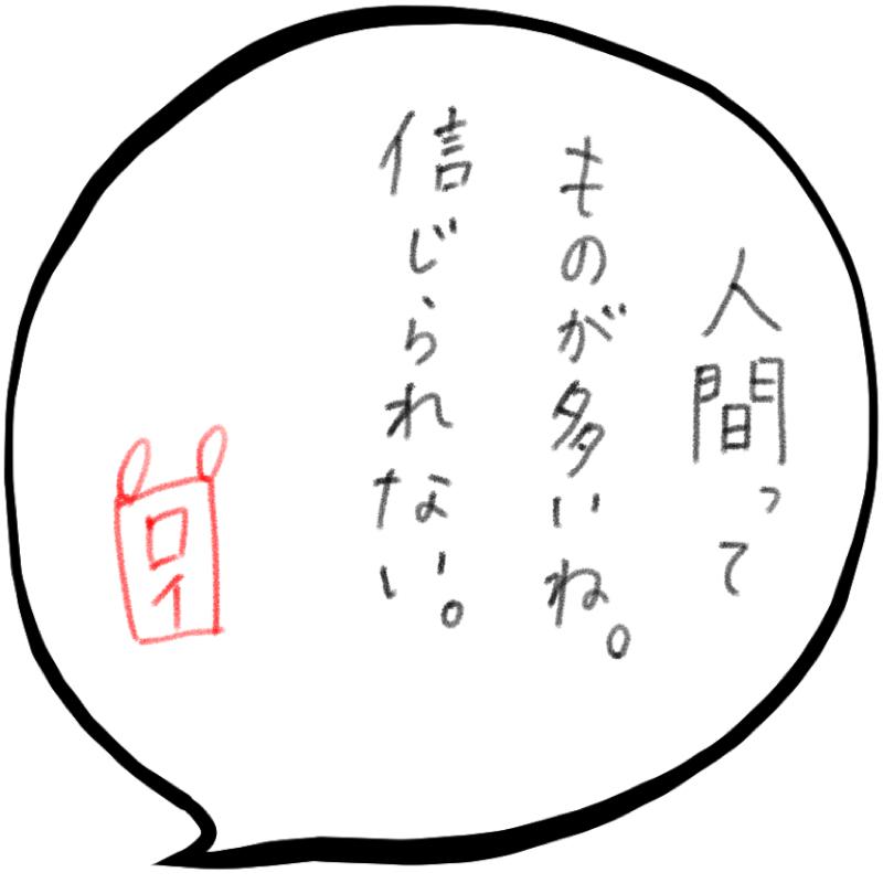 f:id:minimalist6:20210624112230j:plain