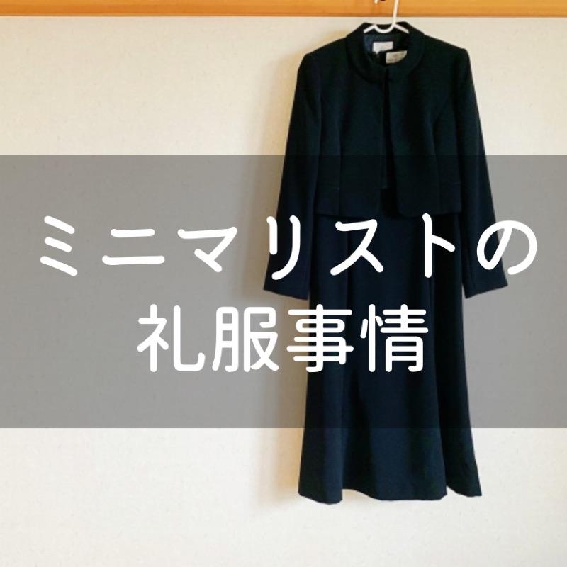 f:id:minimalist6:20210625151059j:plain
