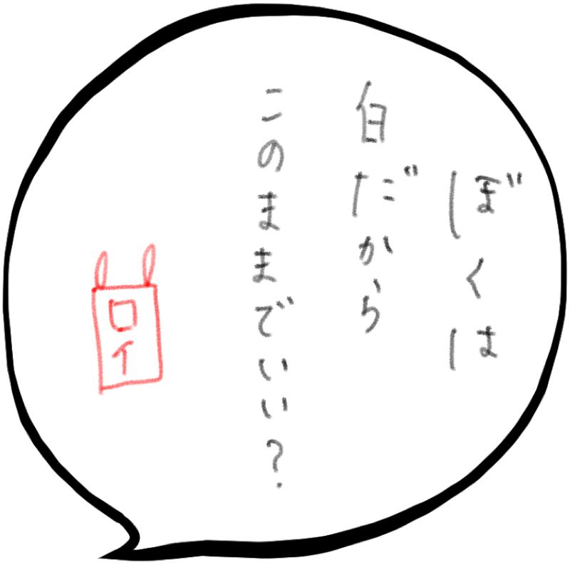 f:id:minimalist6:20210625151210j:plain