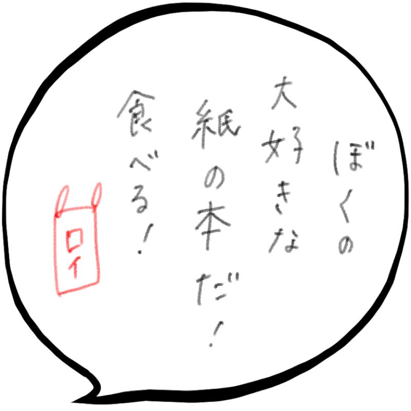 f:id:minimalist6:20210626163926j:plain