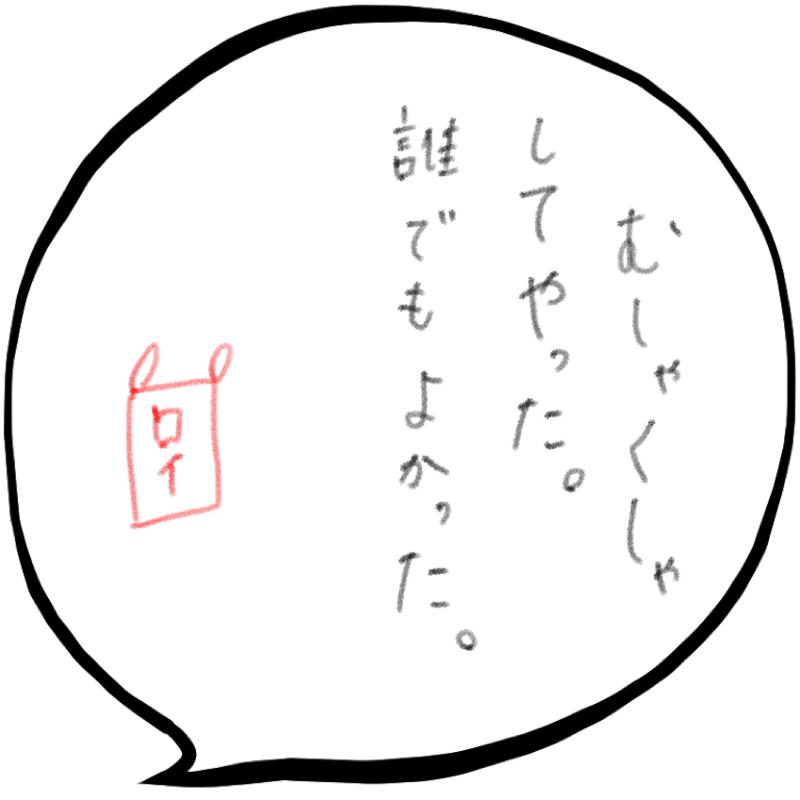 f:id:minimalist6:20210627162229j:plain