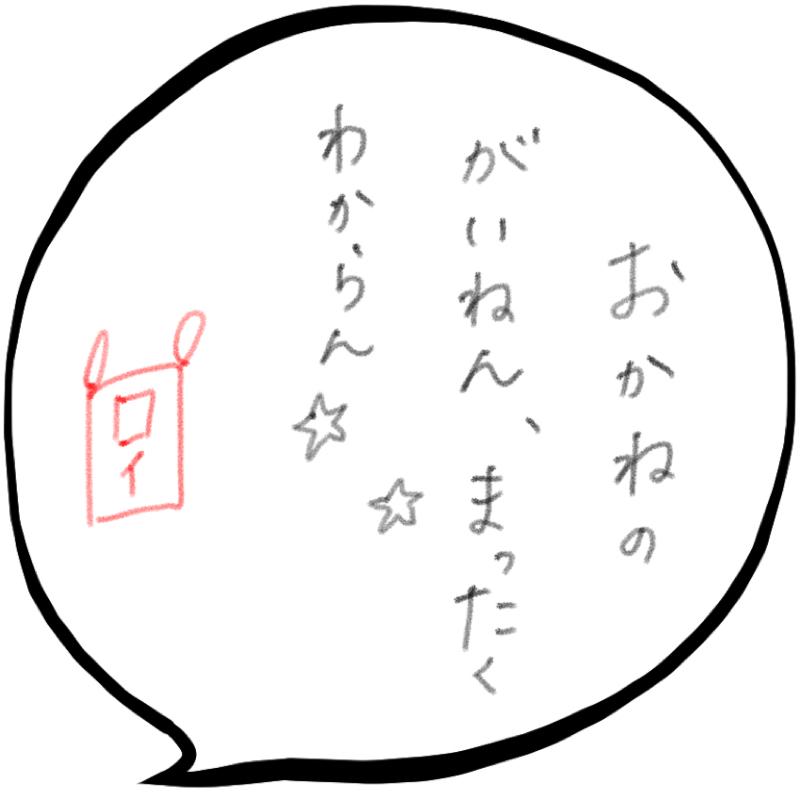 f:id:minimalist6:20210628172319j:plain