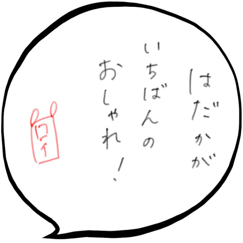 f:id:minimalist6:20210630172402j:plain