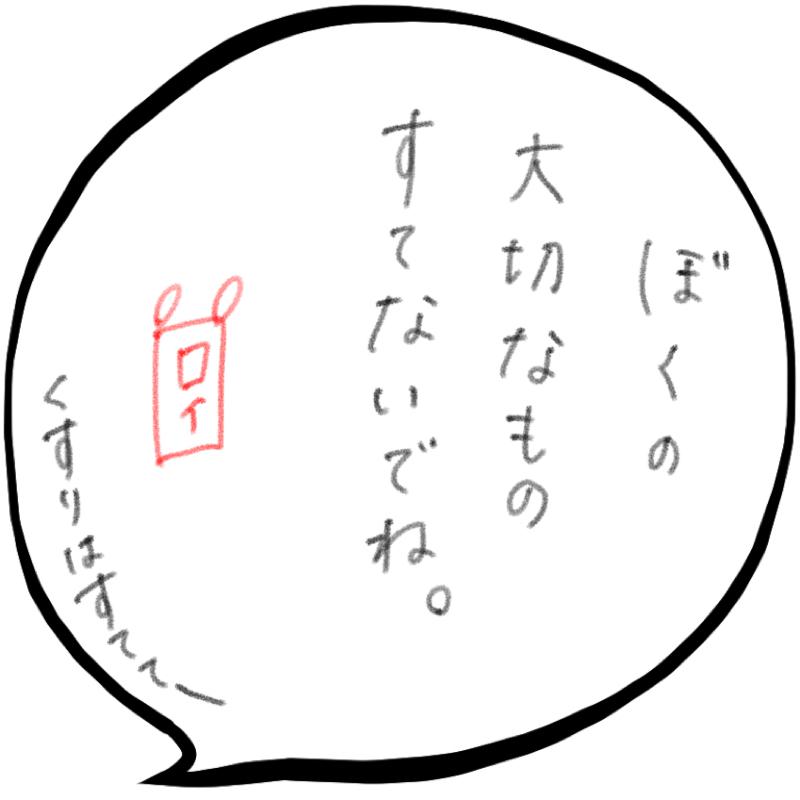 f:id:minimalist6:20210701165822j:plain