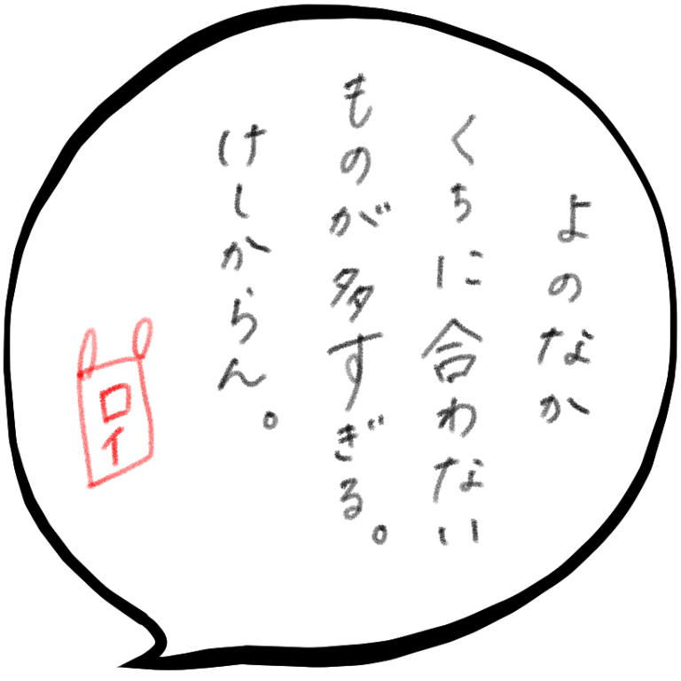 f:id:minimalist6:20210702153851p:plain