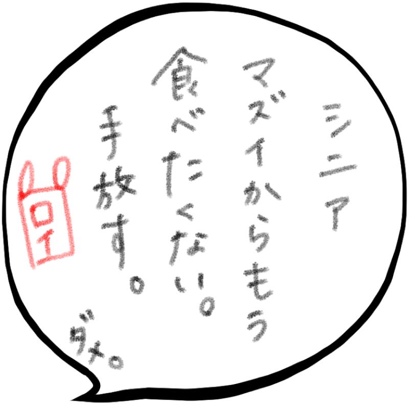 f:id:minimalist6:20210703163948j:plain