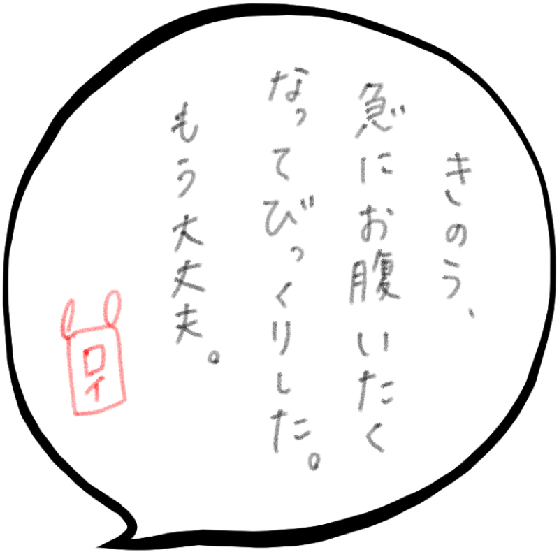 f:id:minimalist6:20210705141717j:plain