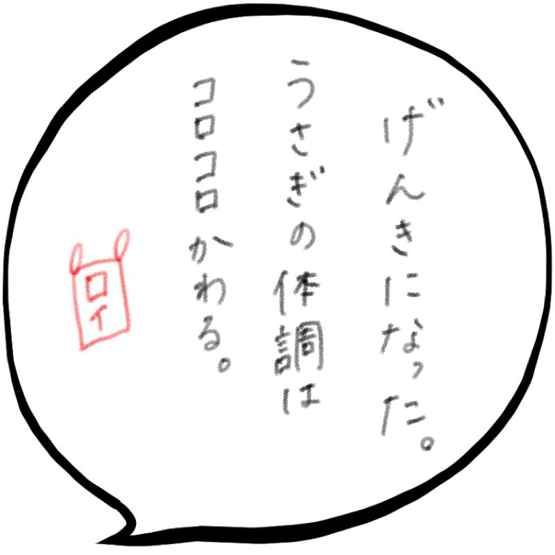 f:id:minimalist6:20210707165824j:plain