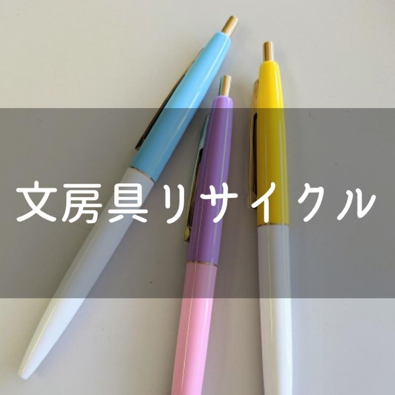 f:id:minimalist6:20210708165135j:plain