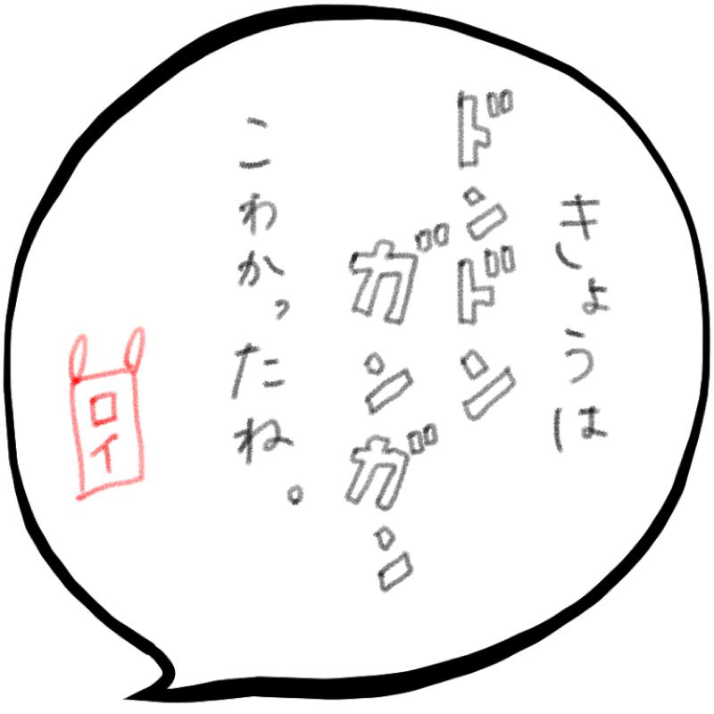 f:id:minimalist6:20210709170756j:plain