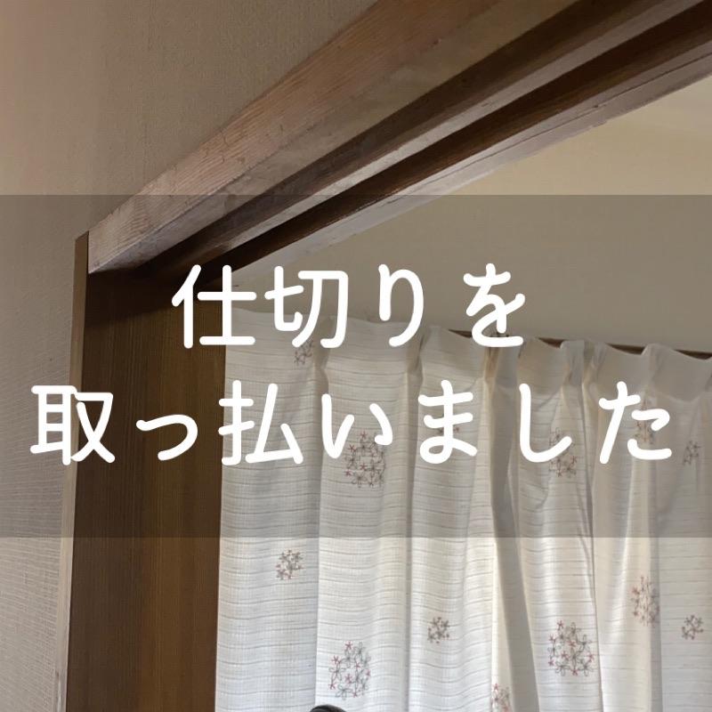 f:id:minimalist6:20210721140855j:plain