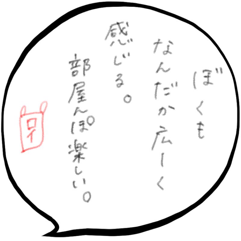 f:id:minimalist6:20210721141000j:plain