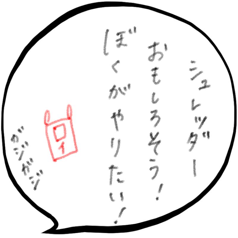 f:id:minimalist6:20210727180403j:plain