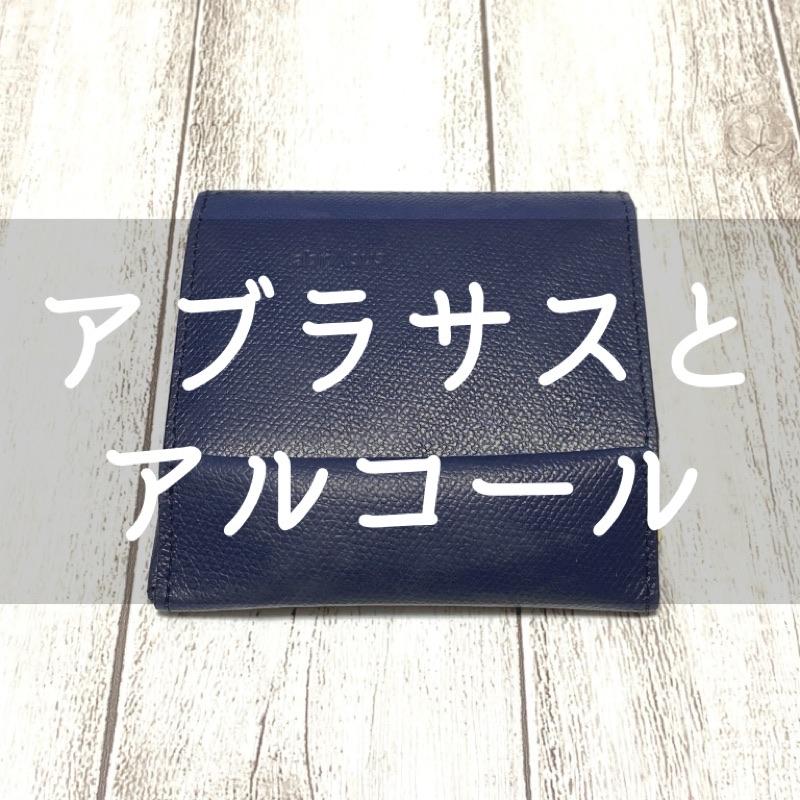 f:id:minimalist6:20210731170048j:plain