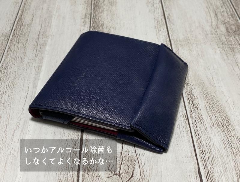 f:id:minimalist6:20210731170119j:plain