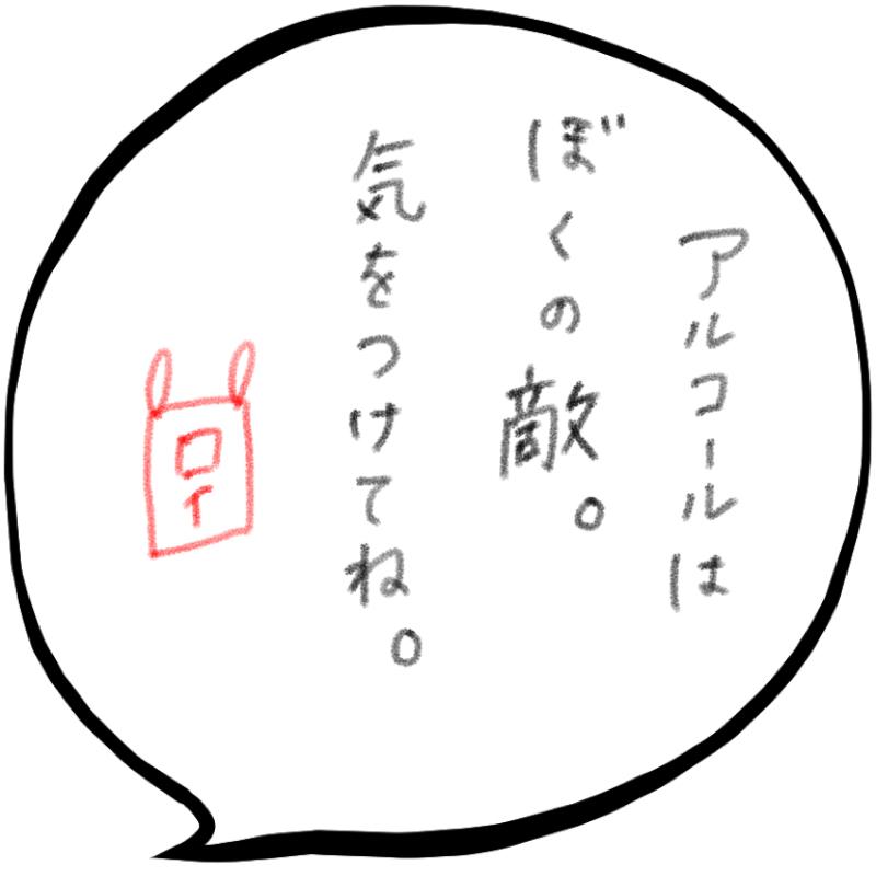 f:id:minimalist6:20210731170130j:plain