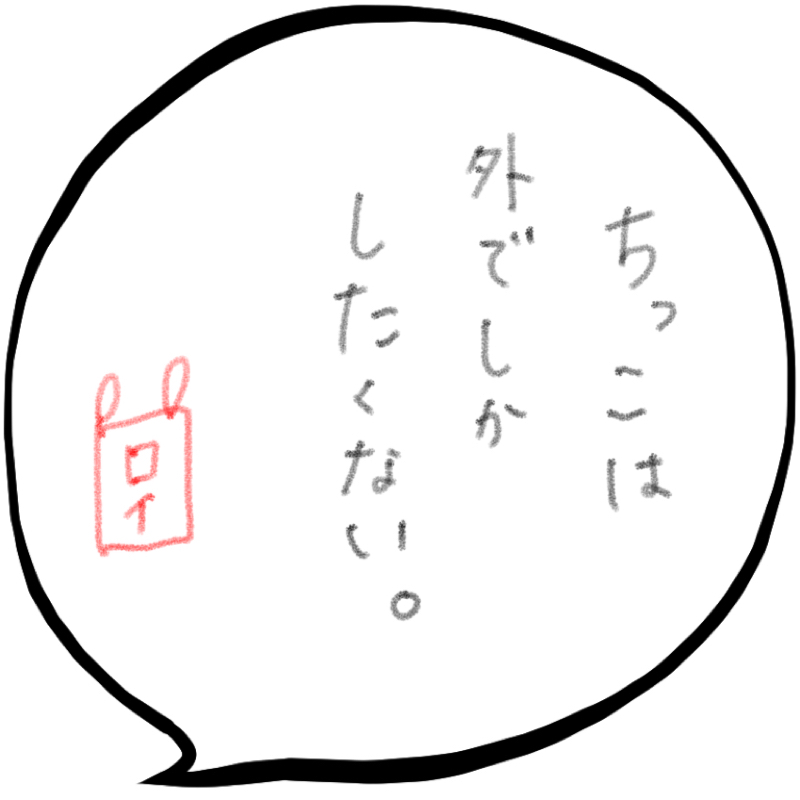 f:id:minimalist6:20210810120654j:plain