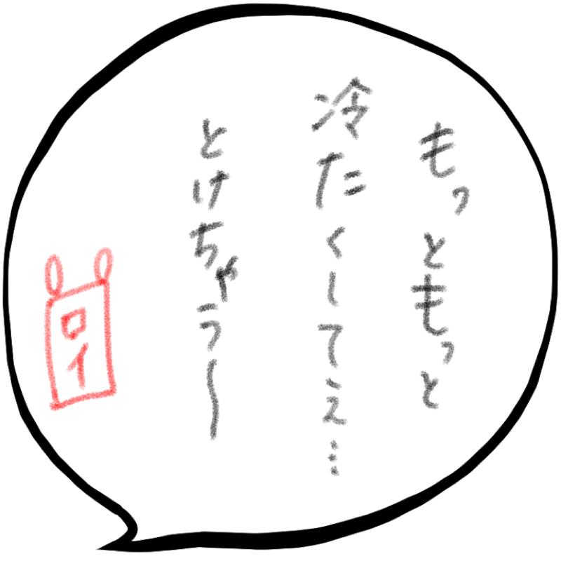 f:id:minimalist6:20210811180412j:plain
