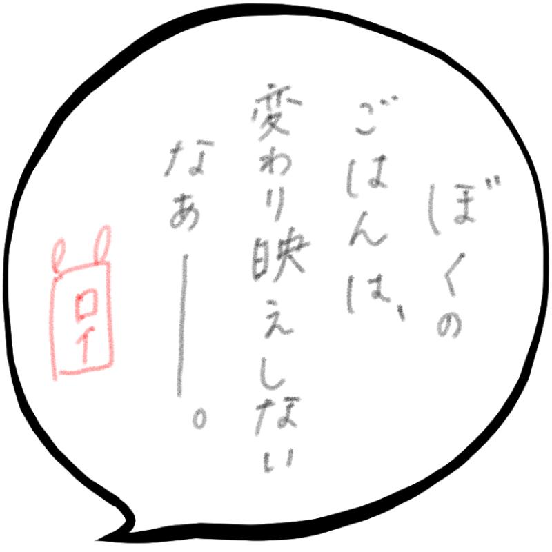 f:id:minimalist6:20210821094009j:plain