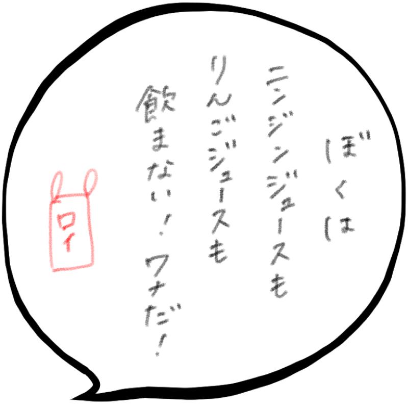 f:id:minimalist6:20210831155604j:plain