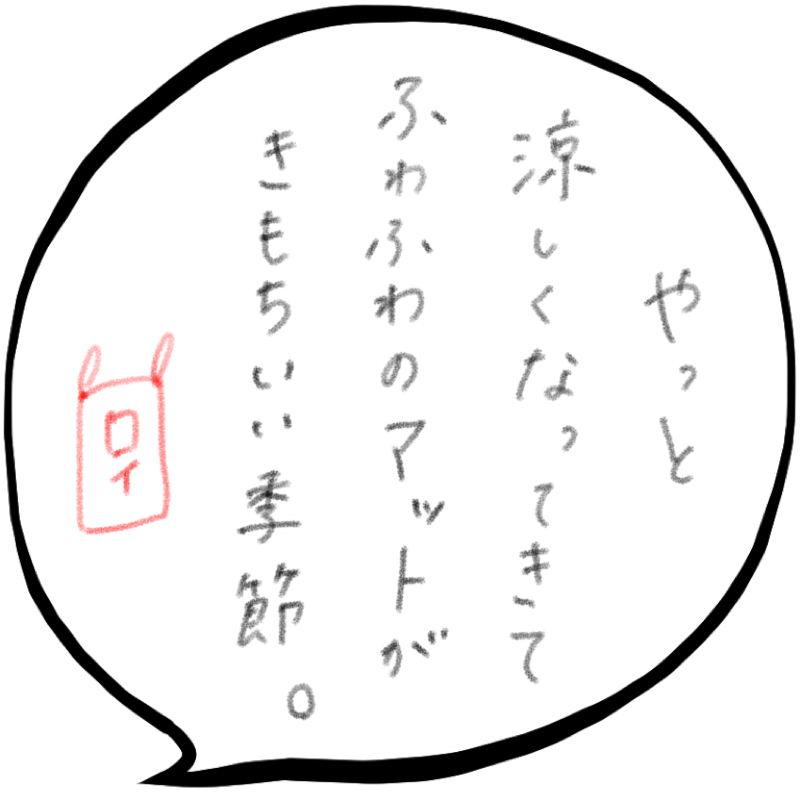 f:id:minimalist6:20210907114431j:plain