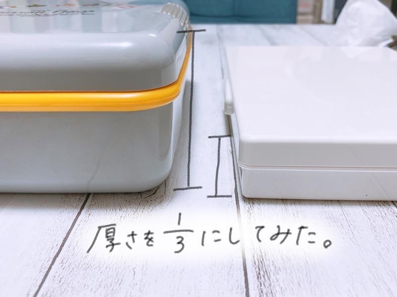 f:id:minimalist6:20210911124858j:plain