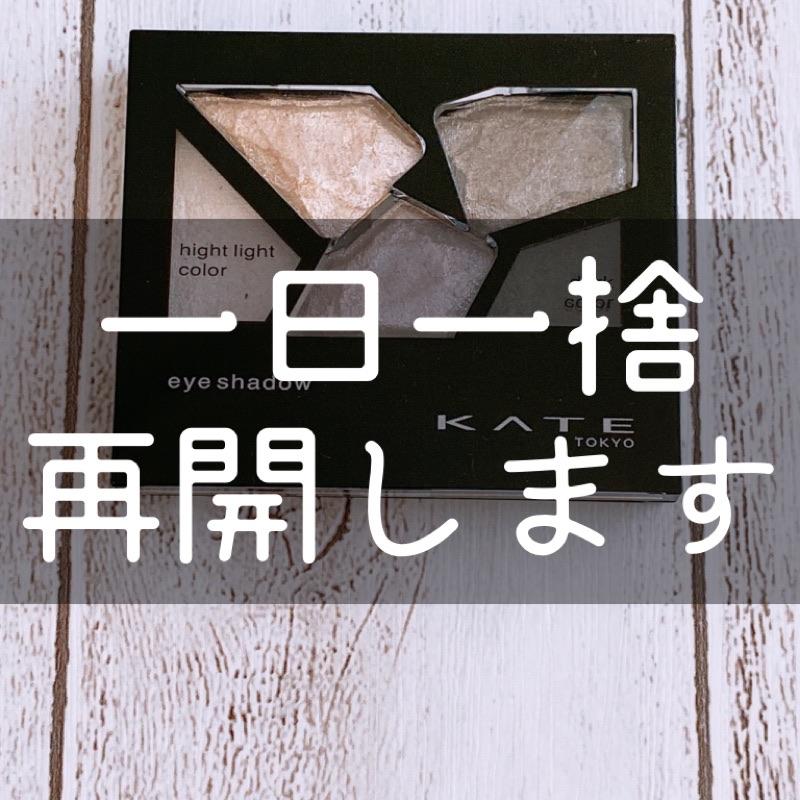 f:id:minimalist6:20211005115834j:plain