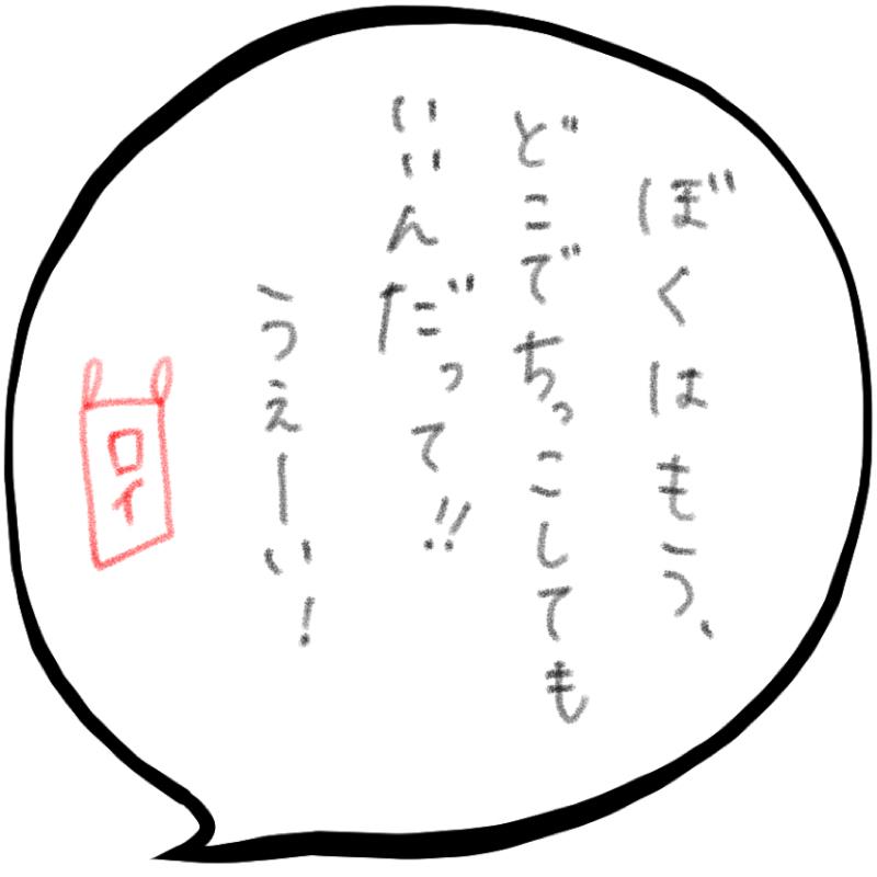 f:id:minimalist6:20211006100127j:plain