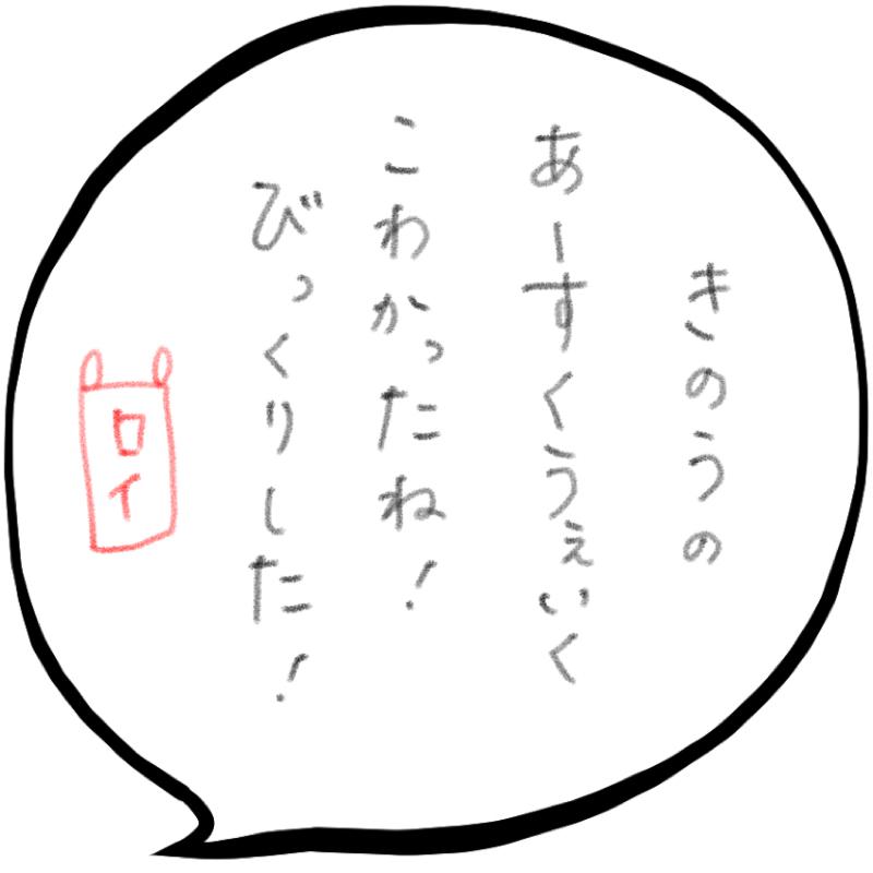 f:id:minimalist6:20211008133438j:plain
