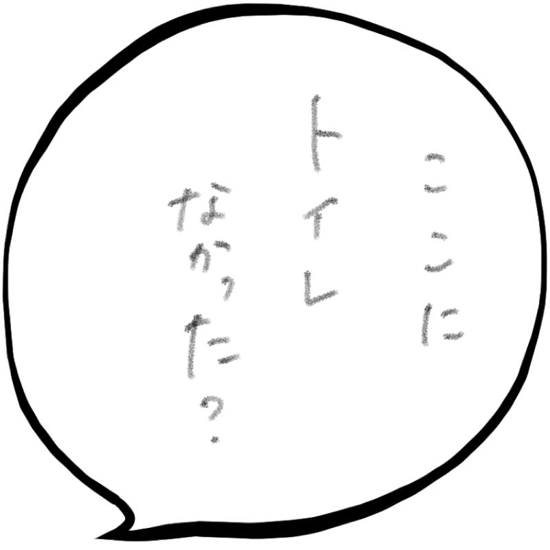 f:id:minimalist6:20211011113911j:plain