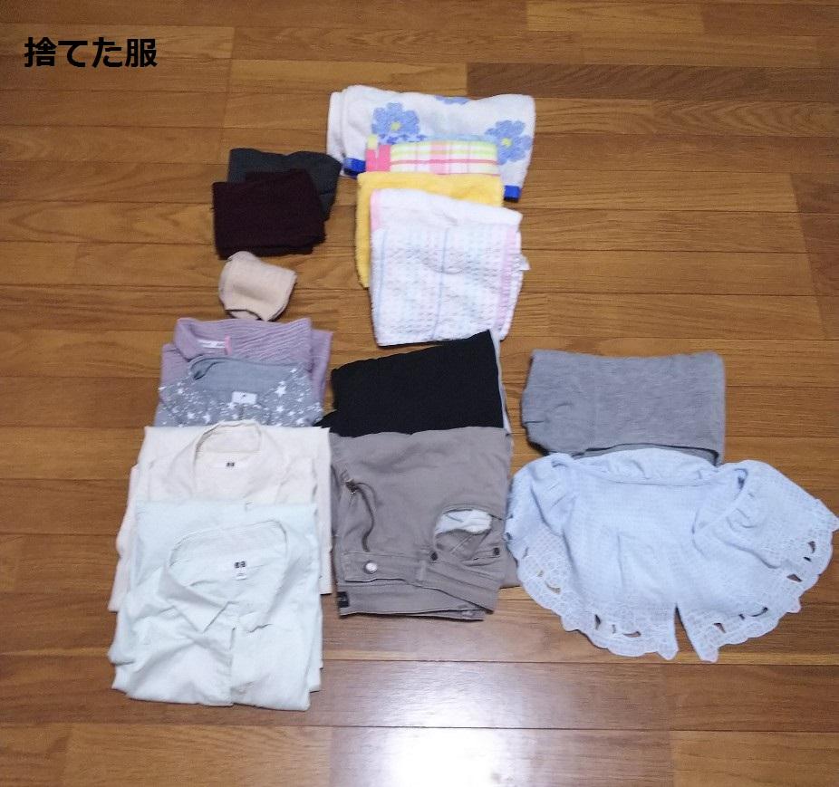 f:id:minimalist_gyakubari:20190820223454j:plain