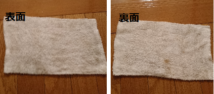 f:id:minimalist_gyakubari:20191016220314p:plain