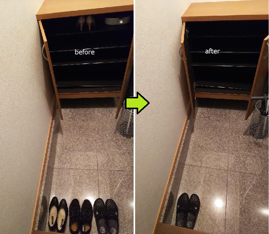 f:id:minimalist_gyakubari:20191028021708p:plain