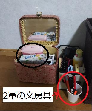 f:id:minimalist_gyakubari:20191123234330p:plain