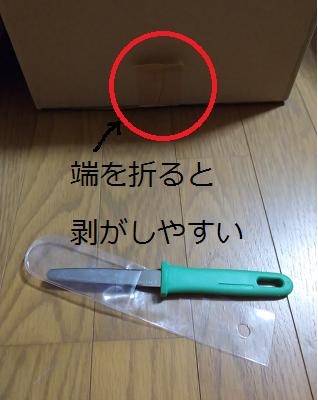 f:id:minimalist_gyakubari:20191125002020p:plain