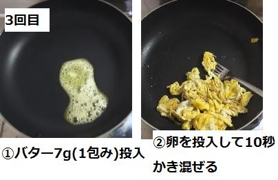 f:id:minimalist_gyakubari:20191201234718p:plain
