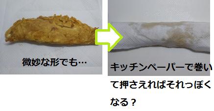 f:id:minimalist_gyakubari:20191223225324p:plain