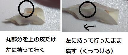 f:id:minimalist_gyakubari:20200315162553p:plain