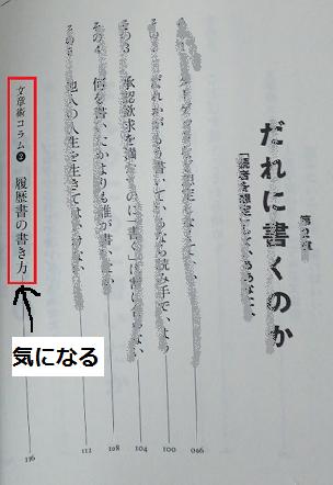 f:id:minimalist_gyakubari:20200613103505p:plain