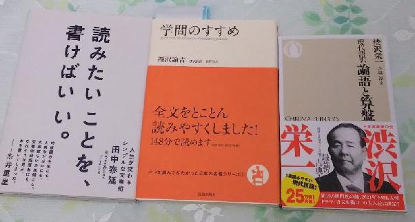 f:id:minimalist_gyakubari:20200616212015p:plain