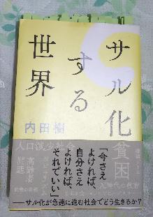 f:id:minimalist_gyakubari:20200718221107p:plain