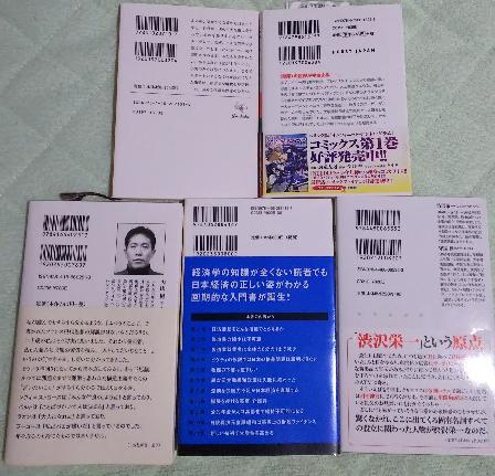 f:id:minimalist_gyakubari:20200810213121p:plain