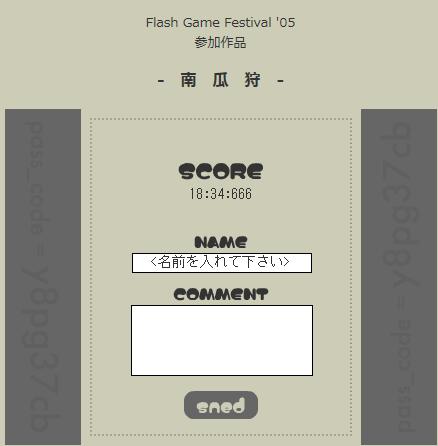 f:id:minimalist_gyakubari:20200825223455p:plain