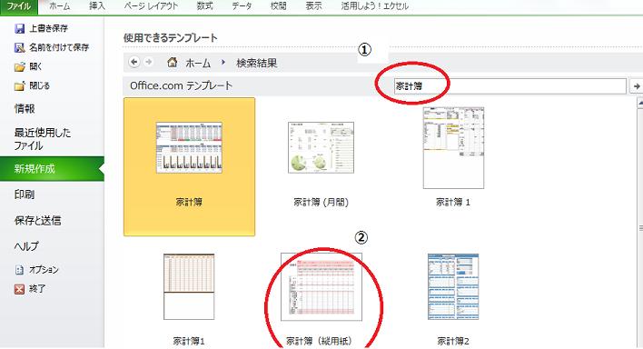 f:id:minimalist_gyakubari:20200913102653p:plain
